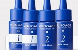 医師共同開発!女性のための育毛剤MUNOAGE(ミューノアージュ)の口コミ&効果と評判は?