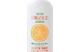 オレンジシャンプーの口コミ&効果!評判は?