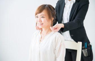女性の育毛に必須!女性の薄毛・抜け毛の悩みに頭皮ケアとヘアケアで徹底対策を!