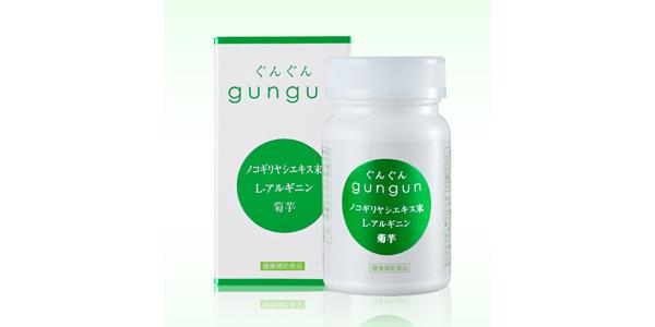 GUNGUN(ぐんぐん)サプリメントをレビュー比較評価!効果・成分を徹底解説!
