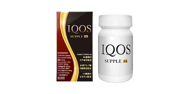 IQOS(イクオス)サプリEXをレビュー比較評価!効果・成分を徹底解説!